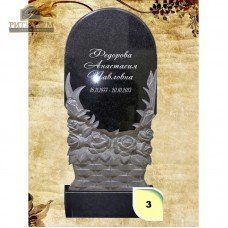 Памятник резной из гранита ЧПУ « Корзинка с розами» — ritualum.ru