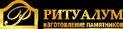 Изготовление памятников в Сочи